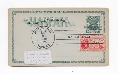 C307*  Hawaii #UX7 with FDC