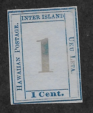 20-8 Hawaii 1¢ Reprint
