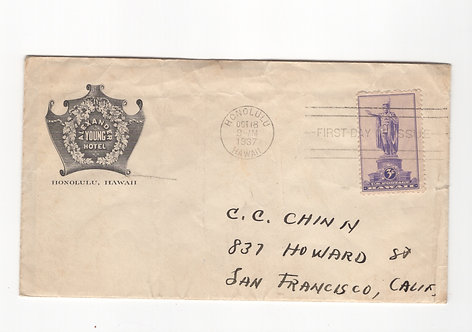 C341* #799 UNIQUE FDC Cacheted