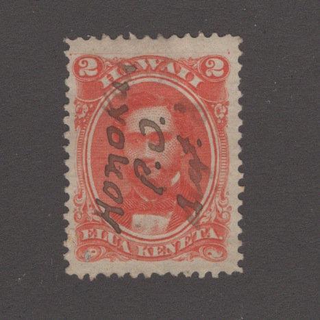 21-77 Rare Honokaa Postmark