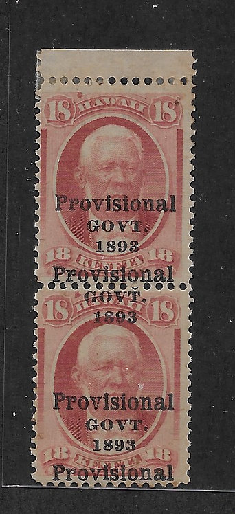 15-17d HI #71d Striking Double Ovpt. Pair *  *