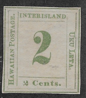 20-11 Hawaii 2¢ Reprint