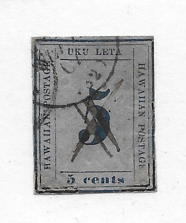 *6-11a HI #21 Foreign Transit Postmark