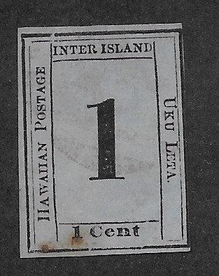 "20-10  Hawaii 1¢ Reprint ""Used"""