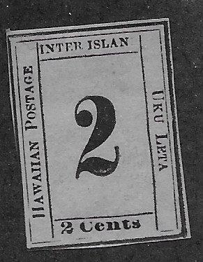 20-11Hawaii 2¢ Reprint