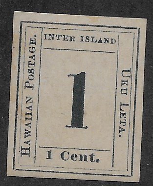 *20-8  1¢ Reprint