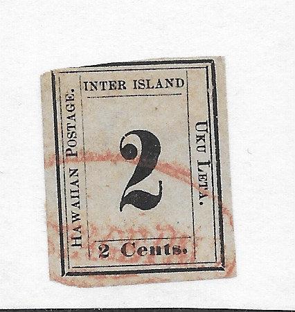 *4-10f    Hawaii #16 - SOUND!