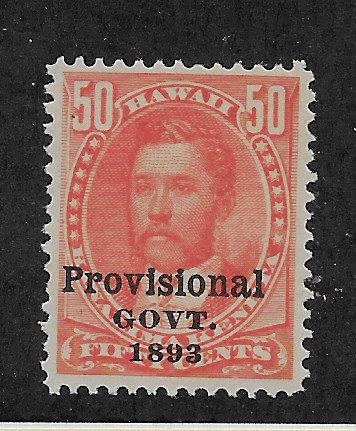 15-27 Hawaii #72 NH Stamp; VF+