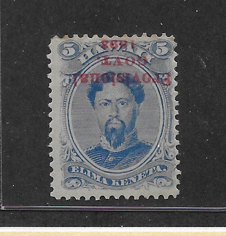 12-25b HI #59g Inverted Overprint