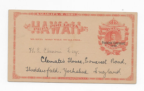 Hawaiian Postal Card/London Advertising