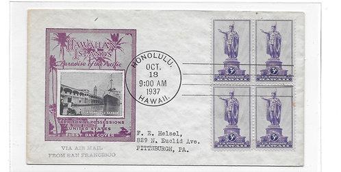 15-129 FDC - Kamehameha  #799