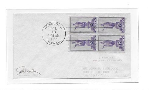 15-193 First Day Cover of U.S. #799