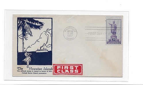 15-200 First Day Cover of U.S. #799