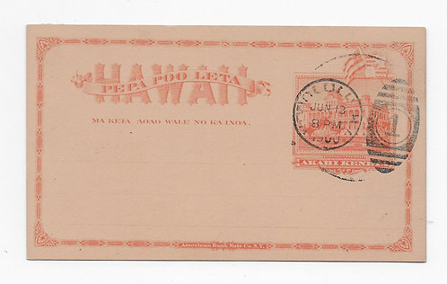 C190* Hawaii #UX8 Last Day Cancel!