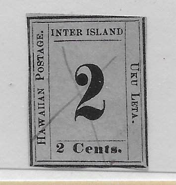 Hawaii #14 PL 3-GX-III (Pos 1)