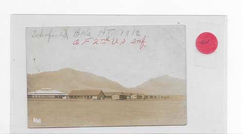 2nd Infantry Company F - Schofield Barracks