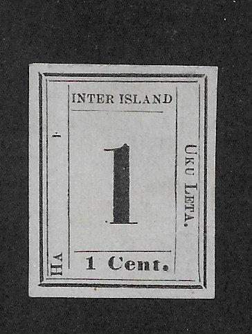 """HAWAII #23a """"HA"""" INSTEAD OF """"HAWAIIAN"""" PL 8-A-IX(10) ERROR"""