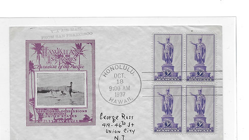 15-189 First Day Cover of U.S. #799