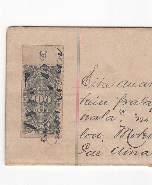 C491  1885 Kauai Document
