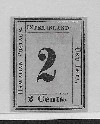 5-7  Hawaii #18 PL 5-A-VIII (Pos 8)
