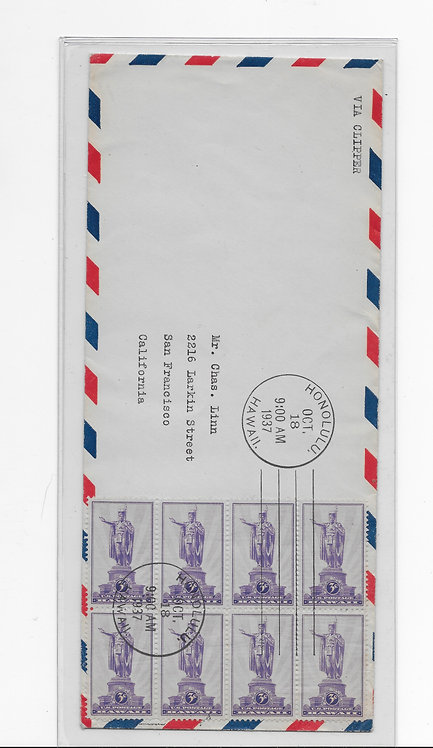 US #799 Block of 8 Clipper Mail