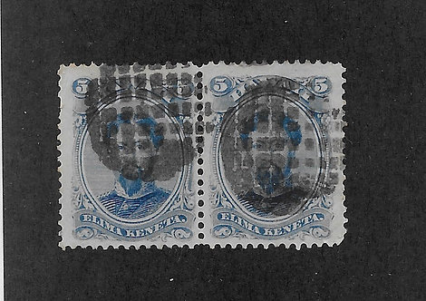 9C-5 * Hawaii #39 Used Pair