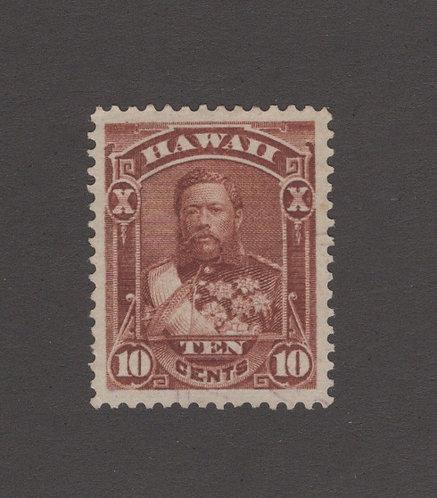 11-8a Hawaii #44 Used SUPERB