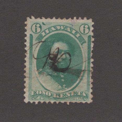 """21-76 Haiku """"C.H.D. Postmaster Pmk."""