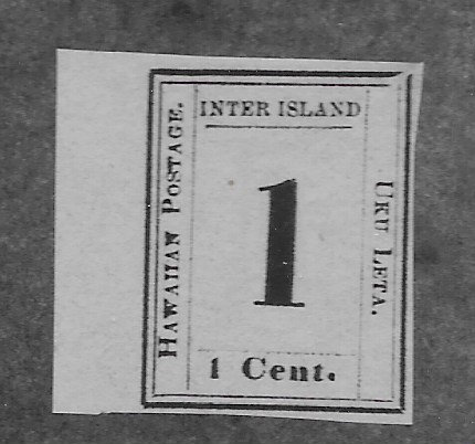 4-5  HI #15  PL 4-B-III (Pos 3)