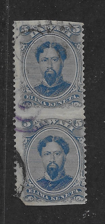 10-59 * HI #39a Used Horozontal Imperf