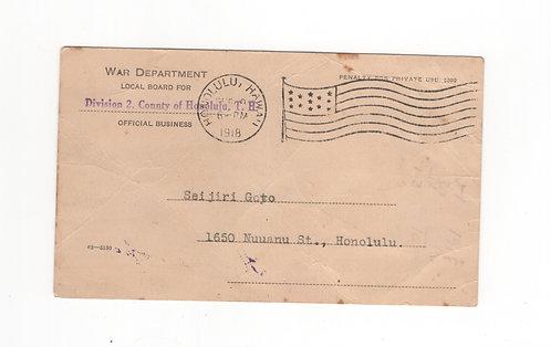 C336* WWI Draft ID Card