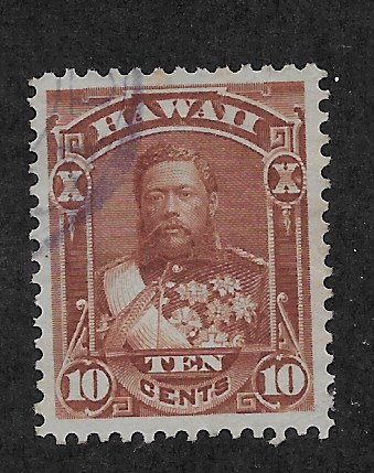 11-8  Hawaii #44 GEM USED