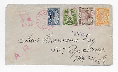 C201a* 1897 4 Color Registered Cover