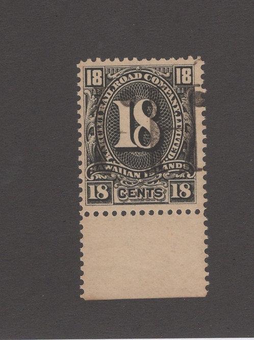 17-20S Kahului Overprint Variety