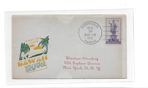 15-198 First Day Cover of U.S. #799