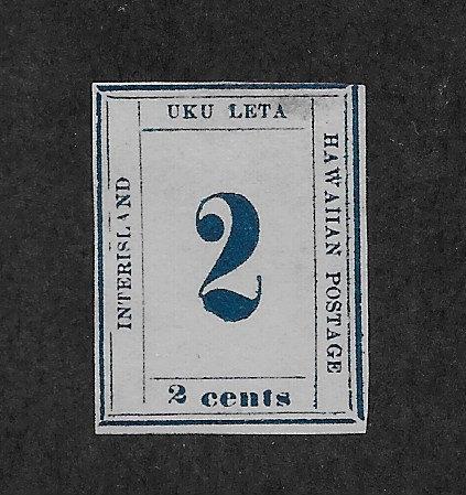 8-17 HI #26 Variety Pl 10-A-II (Pos 10)
