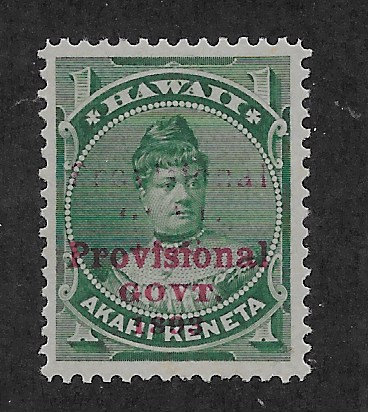 12-8 HI #55f Double Overprint III  *