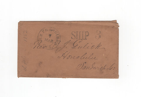 C468 1852 HI Stampless Ship Cover