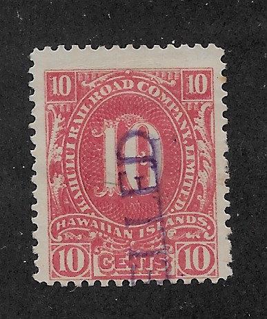 M-H #158 10¢ Kahului RR
