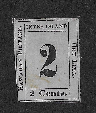 Hawaii #16 PL 3-G-VI (Pos 6)  *