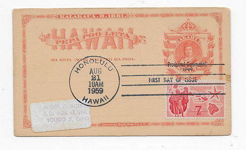 C218* 7¢ HAWAII FIRST DAY