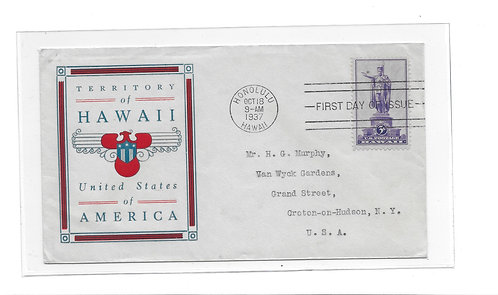 15- 196 First Day Cover of U.S. #799