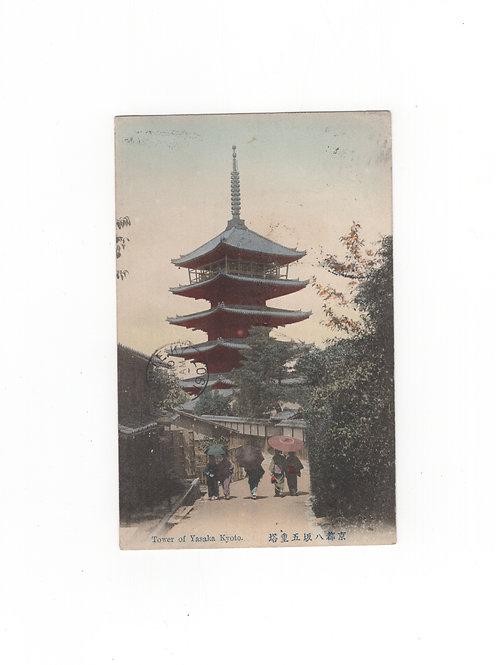 C432 1907 Japanese Franking