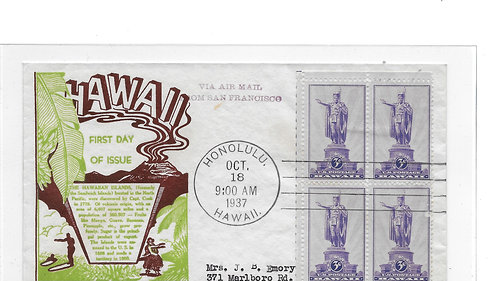 15-185 First Day Cover of U.S. #799