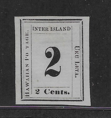 """#24b """"S"""" OF POSTAGE OMITTED POS 7-A-IX"""