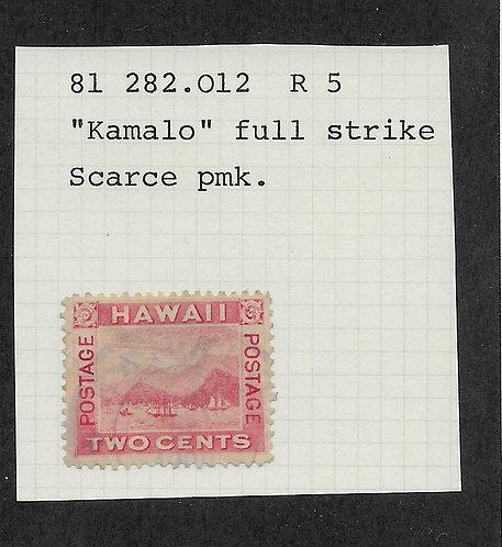 21-61  Kamalo, Molokai