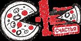 ЛОГОТИП пицца счастья.png