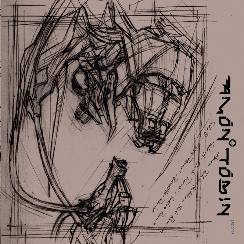 """KITCHEN SINK (REMIXES)  """"All said and done, Kitchen Sink is a fine companion release for a much-recommended album proper.""""  – DrownedInSound  2007"""