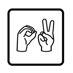 02_logos-ESLhands