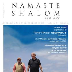 NAMASTE SHALOM